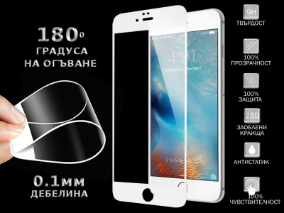 Стъклен протектор RURIHAI Solid Defense 0.1MM FULL  iPhone 7/ 8/ iPhone SE 2020 ,Бял